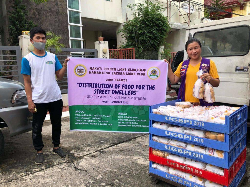 食糧提供ボランティア