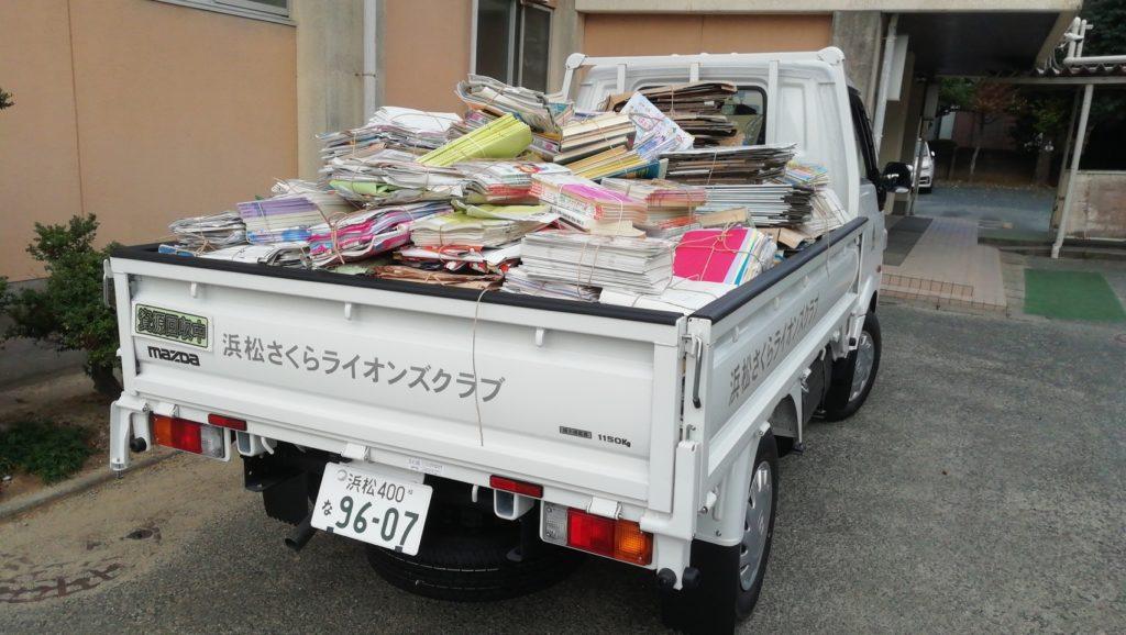 廃品回収にトラックを貸出し
